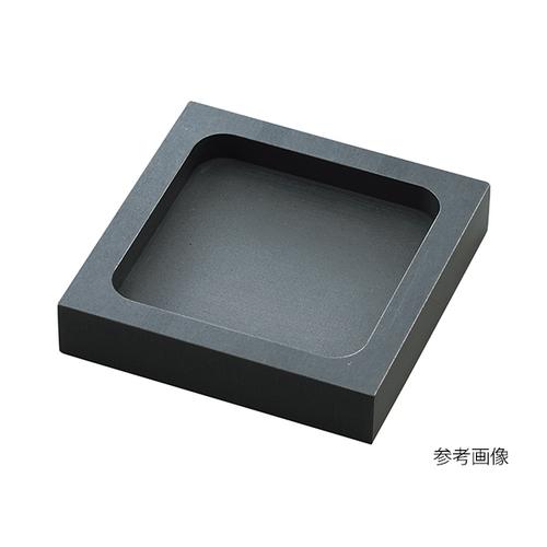 アズワン 黒鉛トレー(角型) □300×10mm 1個 [3-8534-05]