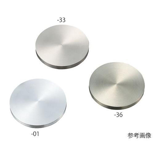 アズワン ターゲット材料(Lu) 1個 [3-9562-19]