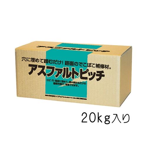 アズワン アスファルト補修材 20kg入 1箱 [3-9564-02]