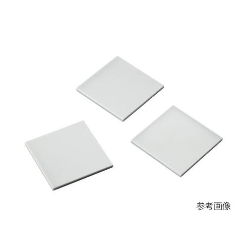 アズワン 窒化アルミニウム板 1個 [3-9901-04]