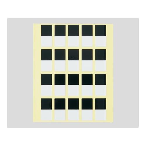 アズワン 隠ぺい率試験紙 シールタイプ 20枚/シート×100シート 1セット [1-3783-02]