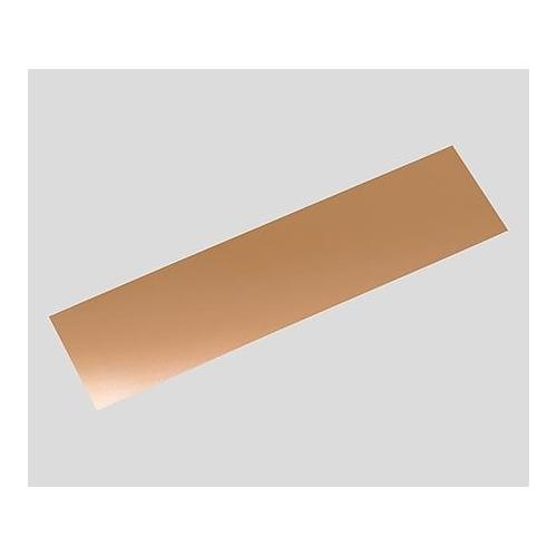 アズワン 銅板材 HC1066 1枚 [2-9276-04]