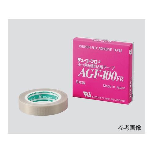 アズワン チューコーフロー(R)フロログラス粘着テープ AGF-100FR 0.15×50mm×10m 1巻 [2-8310-02]