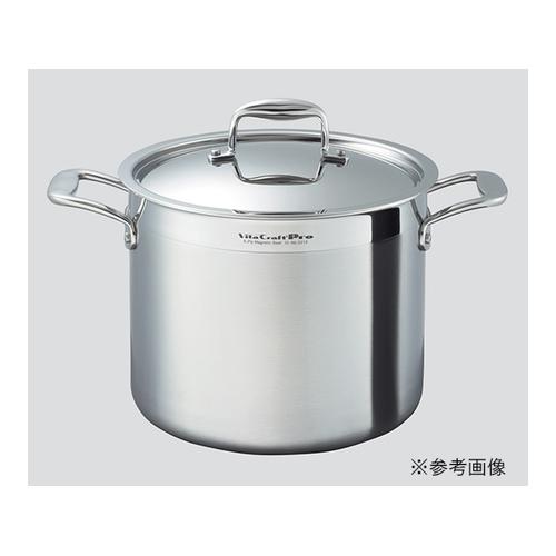 アズワン 寸胴鍋 Vita Craft pro 1個 [3-4807-01]