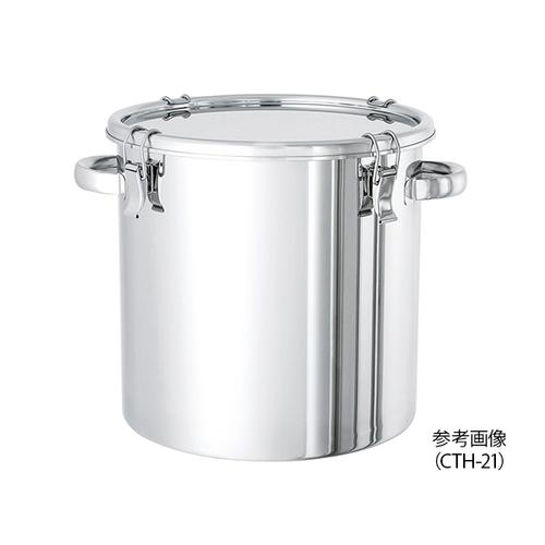 アズワン 密閉式タンク 10L(把手タイプ・SUS304) 1個 [5-145-02]