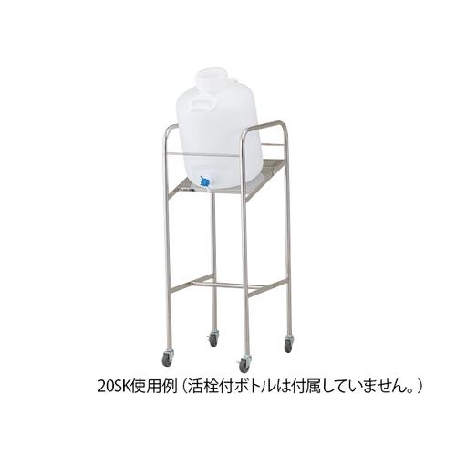 アズワン 傾斜式ハンディーボトルスタンド 搭載ボトル数:10L×1個 1個 [1-4841-01]