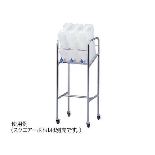 アズワン スクエアーボトル用傾斜式スタンド 搭載ボトル:5L×3個 1個 [2-7430-01]