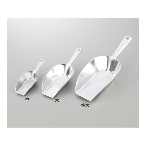 販売実績No.1 AS ONE 汎用器具 スーパーセール期間限定 消耗品 金属 樹脂実験必需2 金属製スコップ アズワン 1-4988-04 1個 大 スプーン アルミスコップ