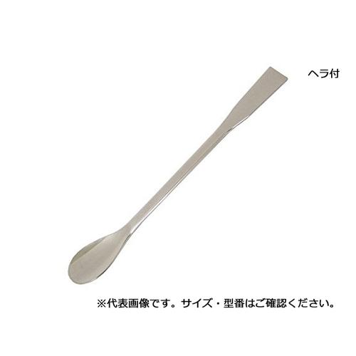 アズワン スプーン(ステンレス製) ヘラ付き匙 500mm 1本 [6-523-10]