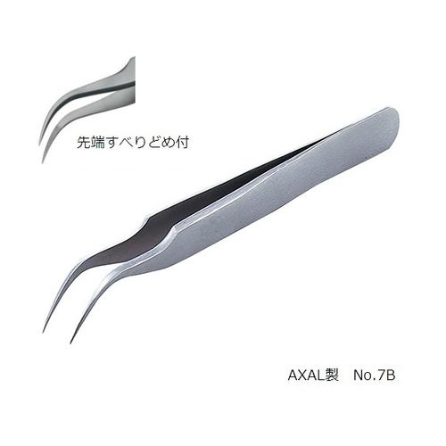 アズワン MEISTER ピンセット AXAL No.7B 1本 [2-5149-18]