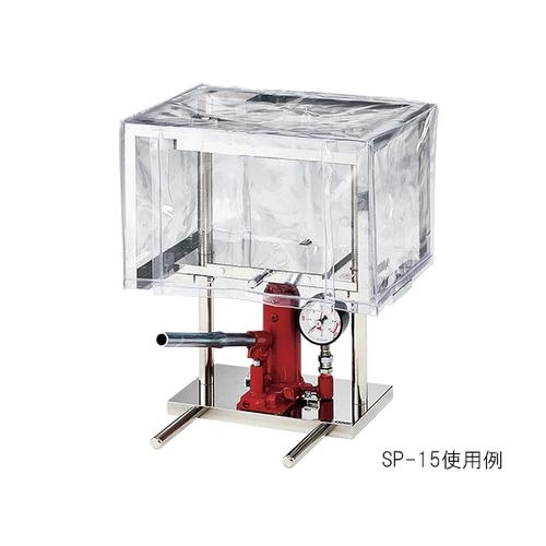 アズワン 塩ビ製安全カバー(ハイプレッシャージャッキ専用)15tタイプ用 1個 [3-6814-02]