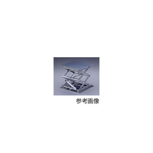 アズワン ラボラトリージャッキ 250×250 ラチェット式 1台 [6-448-08]