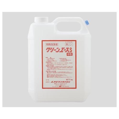 アズワン クリーンエースS(無燐・洗浄濃縮液)5kg 1本 [4-078-03]