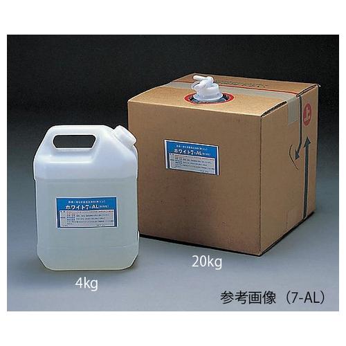 アズワン 洗浄剤(浸漬用中性液体) ホワイト7-NL 20kg 1個 [4-090-02]