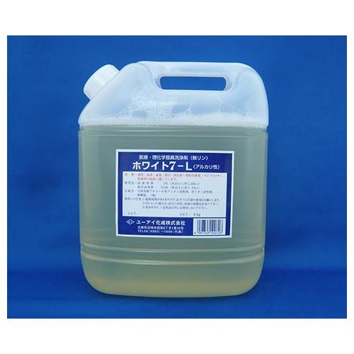 アズワン 洗浄剤(浸漬用液体)ホワイト7-L 4kg 1個 [4-089-02]