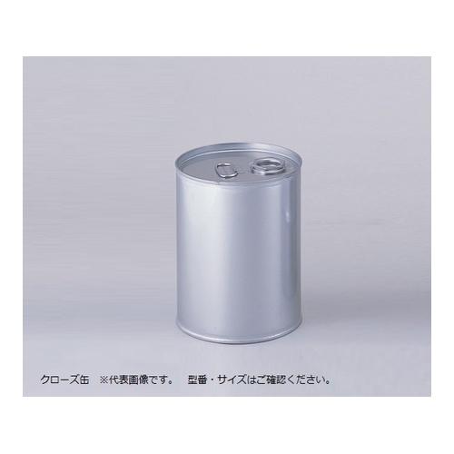 アズワン ステンレスドラム缶容器 オープン缶60L 1個 [1-9839-04] [個人宅配送不可]