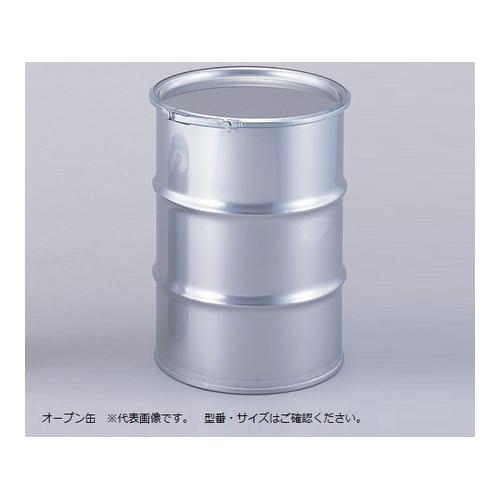 アズワン ステンレスドラム缶容器 オープン缶200L 1個 [1-9839-08] [個人宅配送不可]
