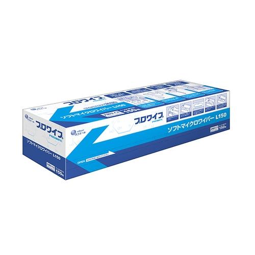 アズワン プロワイプ・ソフトマイクロワイパーL150 600×380mm L150 150枚×12箱 1箱(150枚×12箱入り) [2-2624-03]