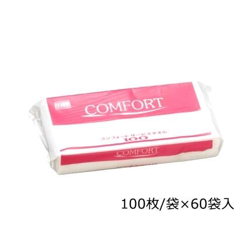 アズワン コンフォートサービスペーパータオル 220×230mm 1箱(100枚×60袋入り) [5-5056-01]