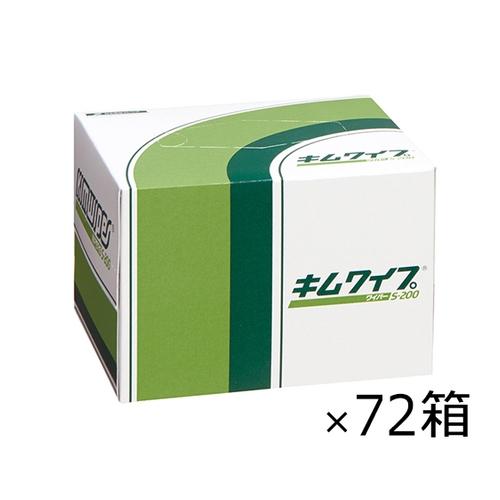 アズワン キムワイプ S-200 120×215mm 1ケース(200枚×72箱入り) [6-6689-01]
