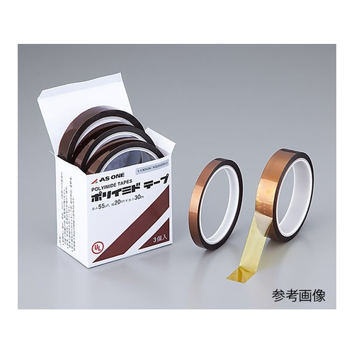 アズワン ポリイミドテープ 0.055mm×20mm×30m 1箱(3巻入り) [1-1369-04]