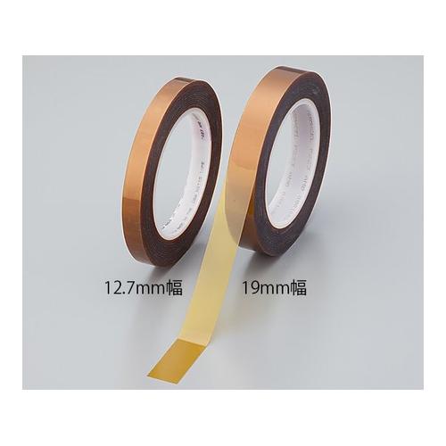 アズワン 両面カプトン(R)電気絶縁用テープ 難燃性 0.114mm×12.7mm×33m 1巻 [1-6299-01]