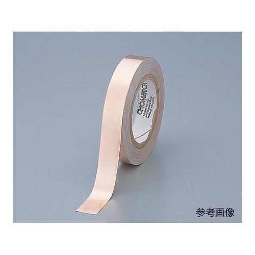 アズワン 導電銅箔テープ 1巻 [1-7769-02]