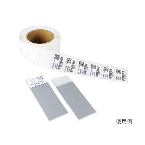 アズワン 耐溶剤ラベル スライドガラス用(1,000枚入) 1巻 [3-6541-01]