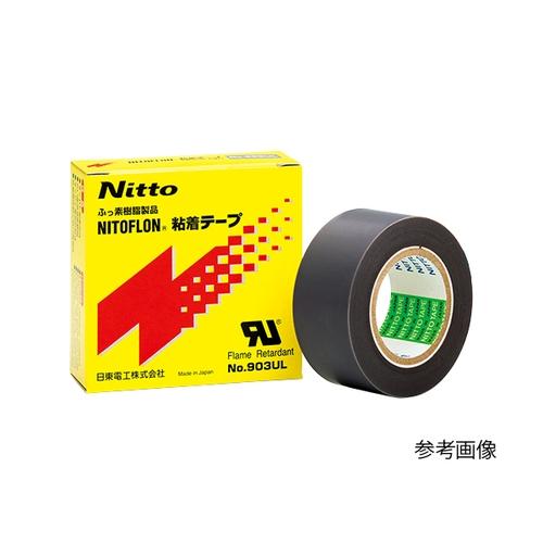アズワン ニトフロン(R)粘着テープ 903UL 0.08×50mm×10m 1巻 [1-8954-01]