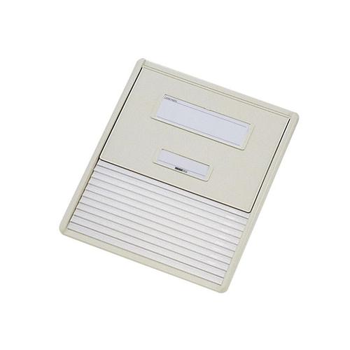 アズワン カードインデックス A4(横1面)10名用 オフホワイト HC111Cオフホワイト 1冊 [0-042-03]