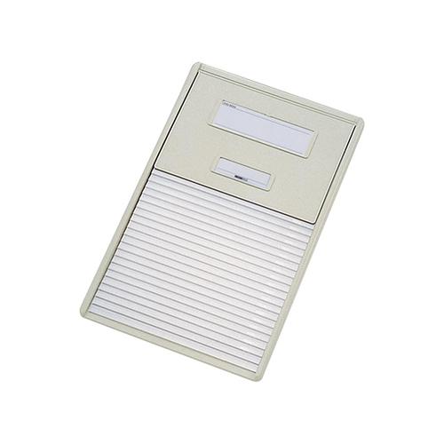 アズワン カードインデックス B5(横1面)15名用 オフホワイト HC101Cオフホワイト 1冊 [0-042-05]