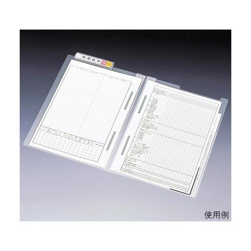 アズワン カルテフォルダー ダブルファスナー 50枚入 HK720U 1箱(50枚入り) [0-5020-01]