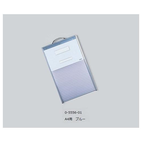 アズワン ナースインデックス A4用21枚(ブルー) NSK-110 1冊 [0-5556-01]