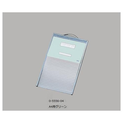 アズワン ナースインデックス A4用21枚(グリーン) NSK-110G 1冊 [0-5556-04]