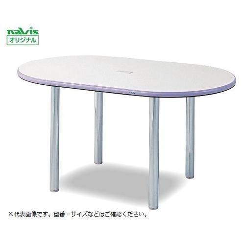 アズワン ナーステーブル(スタンダード) 1800×900×900mm TNS-1800H-C 1台 [0-5689-14]