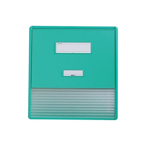 アズワン カードインデックス A3/A4(縦2面)10名用 グリーン HC113Cグリーン 1冊 [0-7508-12]