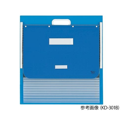 アズワン カーデックス(ソフトタイプ・PP製ポケット) A3・A4(タテ2面) ブルー KD-301B 1個 [7-2808-01]