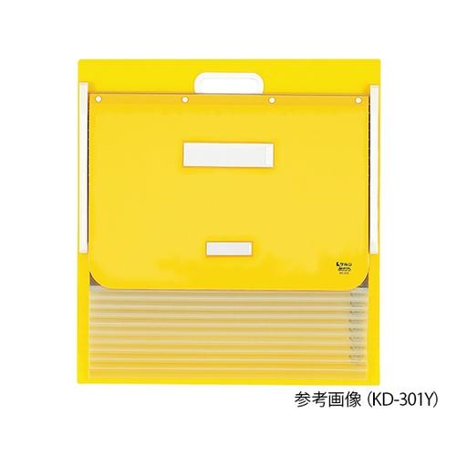 アズワン カーデックス(ソフトタイプ・PP製ポケット) A3・A4(タテ2面) イエロー KD-301Y 1個 [7-2808-04]