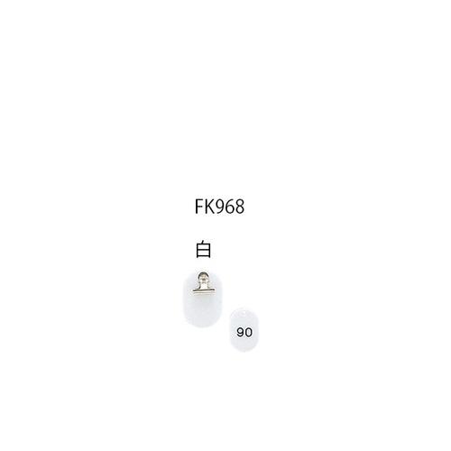 アズワン 親子札 連番51~100 白 KF968-5 1組(50枚入り) [7-4167-05]