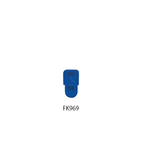 アズワン 親子札 連番1~50 ブルー KF969-3 1組(50枚入り) [7-4168-08]