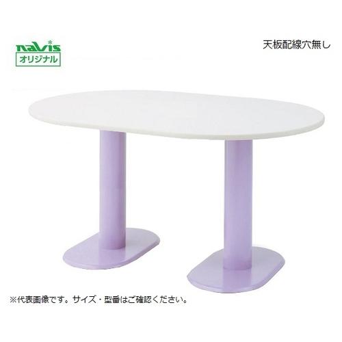 最先端 M-1812L [8-2170-05]:セミプロDIY店ファースト ナーステーブル(2本脚) アズワン 1台 1800×1200×740mm-DIY・工具