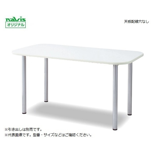 アズワン ナーステーブル(フラット天板) 1800×900×750mm 1890L-W 1台 [8-2568-01]