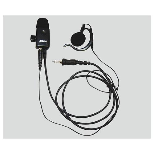 アズワン 特定小電力 トランシーバー用 耳かけ型イヤホンマイク 1本 [8-6306-12]
