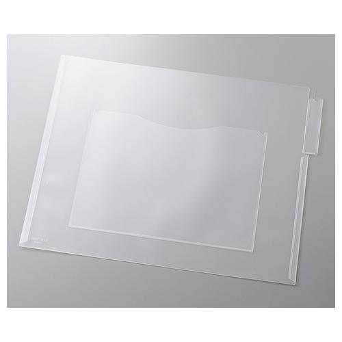 アズワン X線フィルムフォルダー 25枚入 HX663 1袋(25枚入り) [8-8739-01]