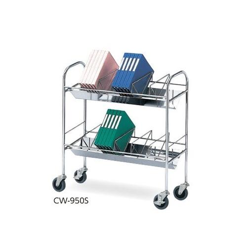 アズワン カルテワゴン(静音タイプ) 950×320×970mm CW-950S 1台 [0-3445-12]
