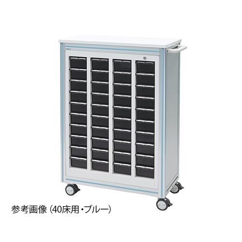 アズワン 与薬カート 40床用 (ブルー) MCG-40B 1台 [7-4401-04]