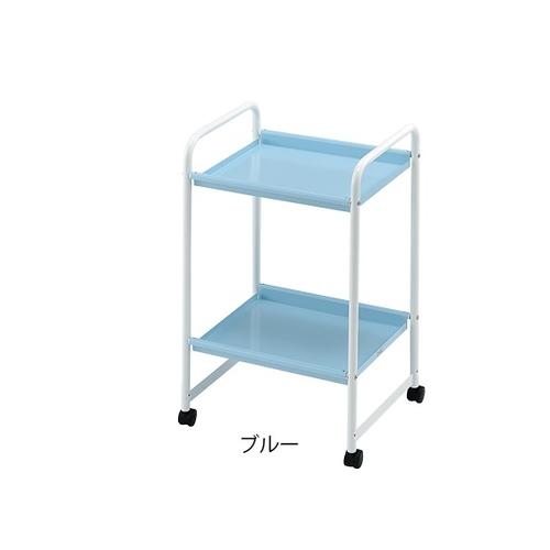 アズワン スチールワゴン(2段) ブルー YS-218 1台 [7-4645-02]