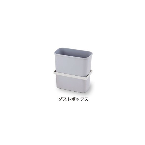 アズワン ダストボックス ブラケット付 342×168×288mm 1個 [8-4999-12]