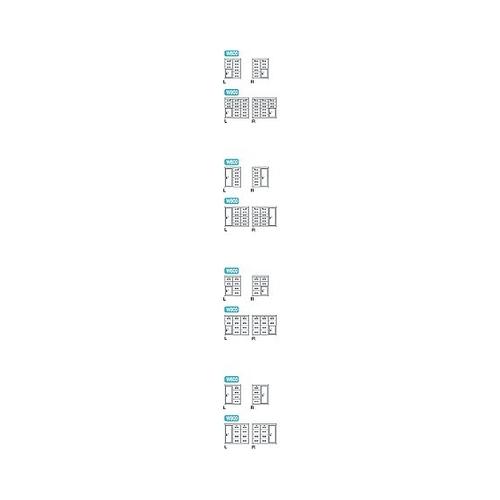 アズワン MDS調剤台 大BセットR型 1列×4段 900×500×850mm SF7676WH 1セット [8-3969-14]