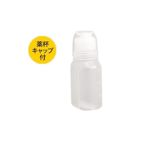アズワン ハイオール投薬瓶 60mL 200本入 1箱(200本入り) [0-172-02]